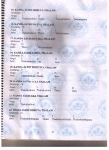 grade 3 - page 4