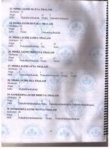 grade 3 - page 5