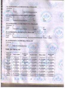 grade 3 - page 6