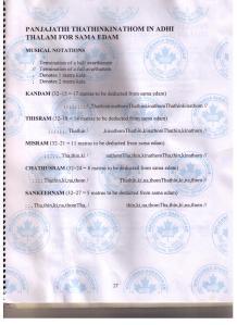 grade 3 - page 8