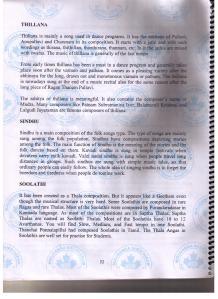 grade 4 - page 13