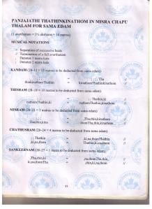 grade 4 - page 14